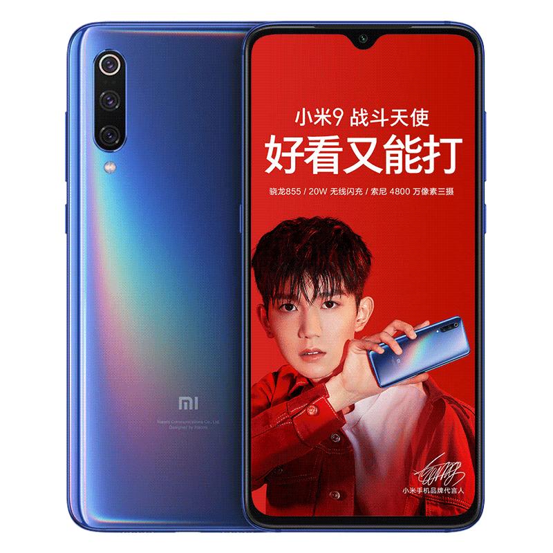 Xiaomi/小米 小米9手机全面屏新Plus官方旗舰骁龙855正品9se