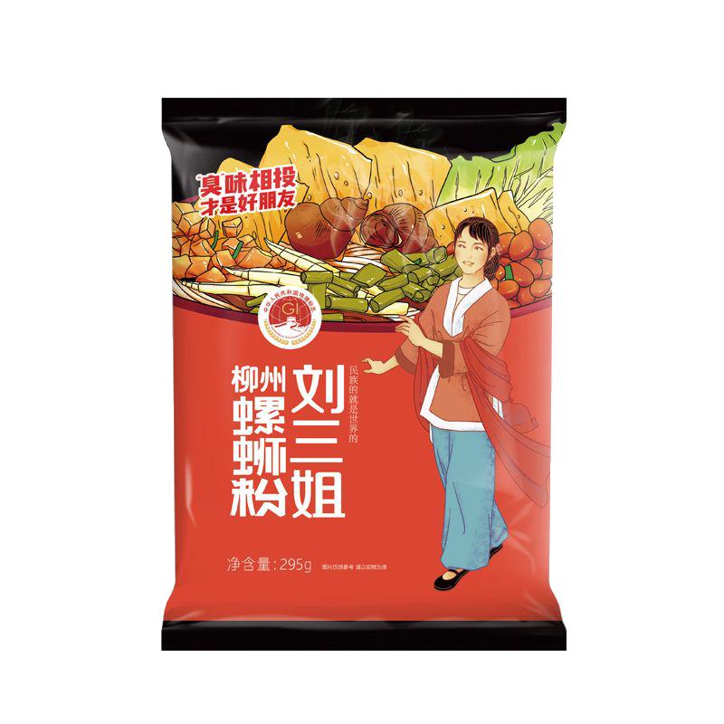 刘三姐正宗柳州螺蛳粉速食