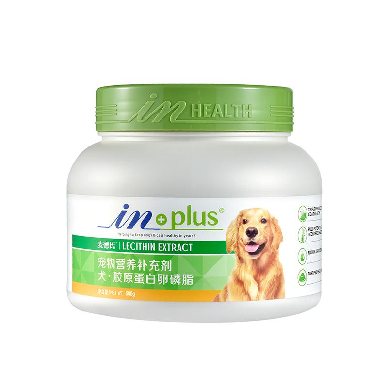 狗狗卵磷脂麦德氏胶原蛋白美毛泰迪护毛软磷脂金毛亮毛增色600g罐