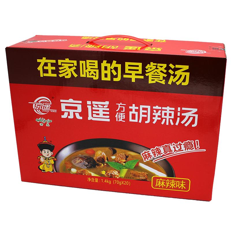河南特产正宗逍遥镇京遥麻辣味胡辣汤70g*20袋方便汤料速食早餐汤