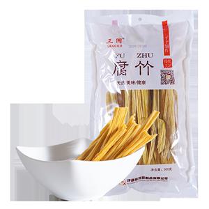 许昌三国腐竹黄豆干货头层特级纯手工500g优质人造肉豆皮火锅凉拌