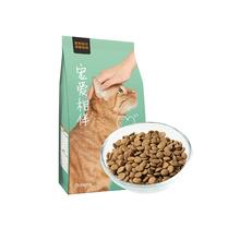 网易严选成猫增肥发腮全价天然粮
