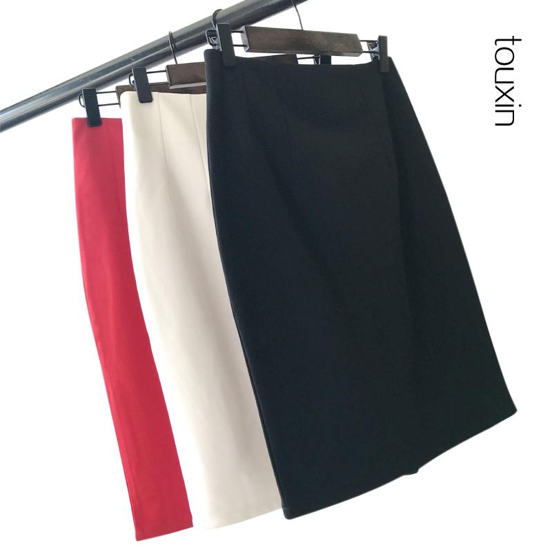 谭松韵是穿什么短裙:熊猫短裙礼物多少钱