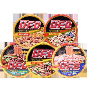 日清ufo飞碟12桶盒装宿舍干拌面