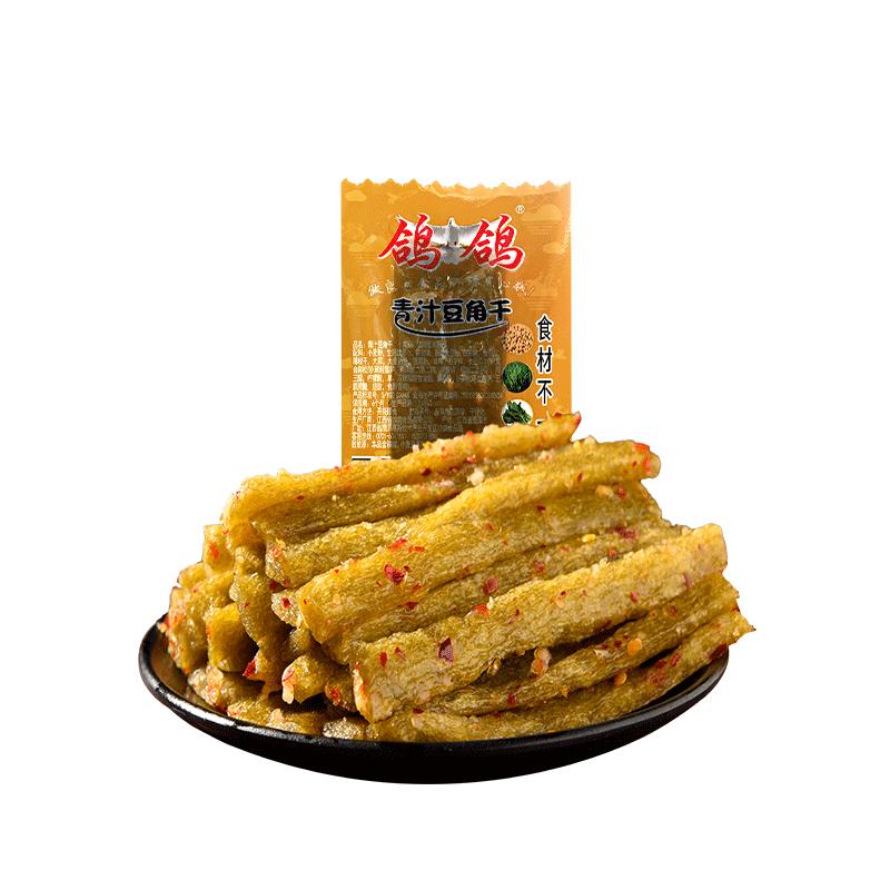 鸽鸽青汁豆角干零食500g