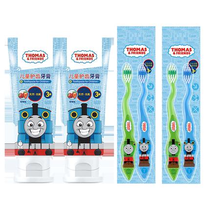 托马斯儿童3-6-12岁无氟可吞支牙刷