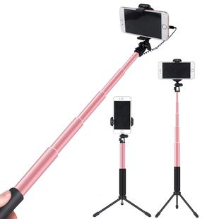 通用型自拍杆無線藍牙遙控三腳架