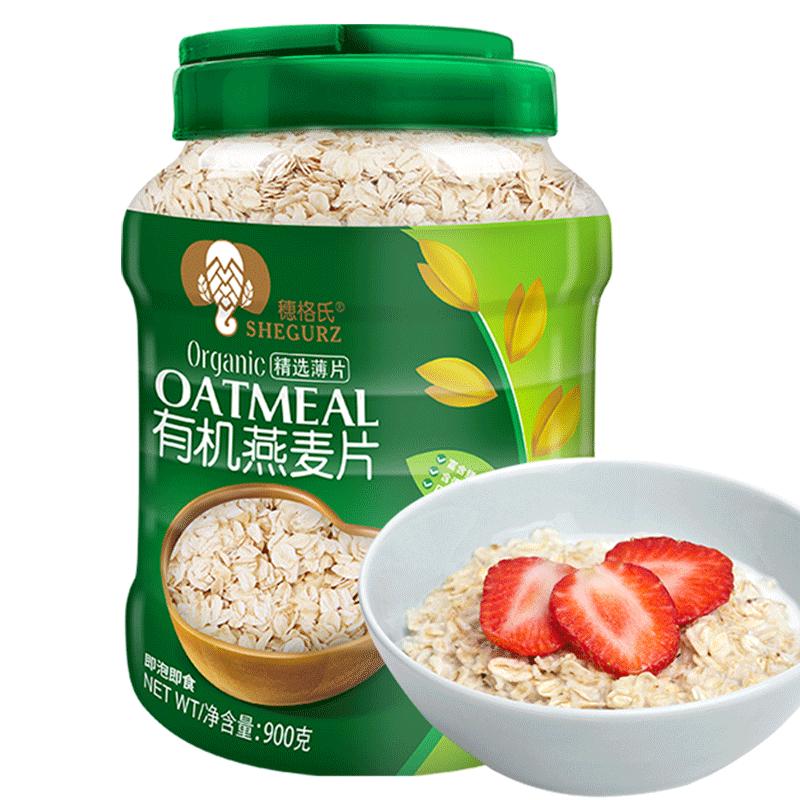 穗格氏孕妇麦片有机燕麦片无添加糖精营养即食早餐零食品原味900g