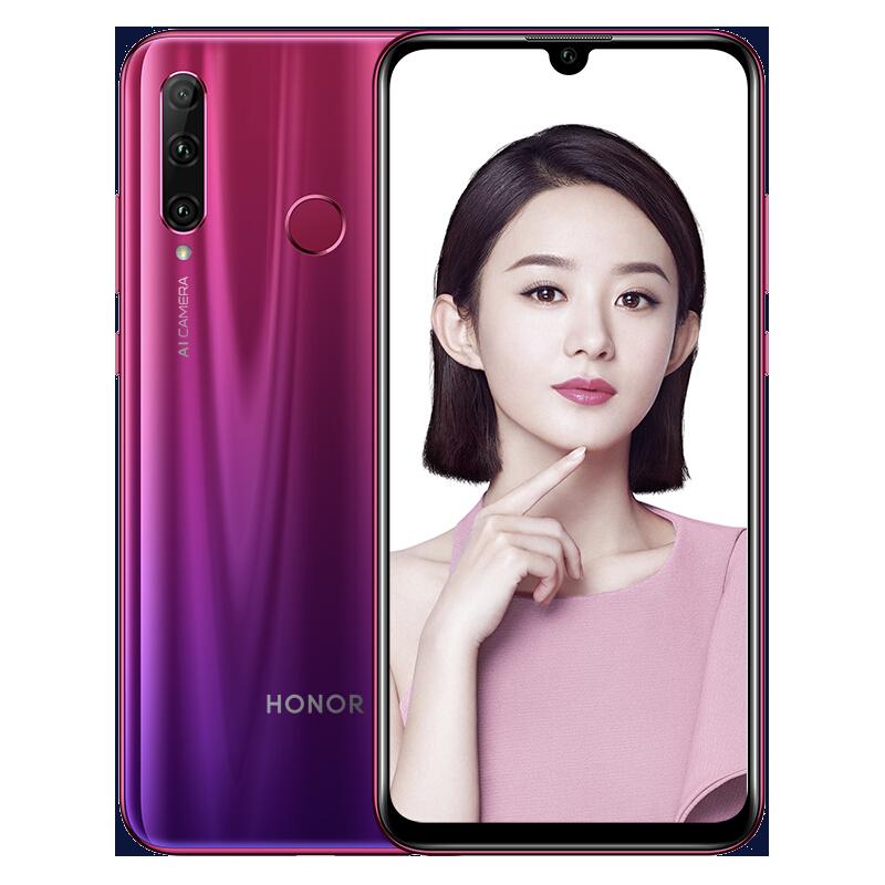 华为honor/荣耀 20i手机官方旗舰店正品智能1新款上市V20降价9i青春版8x9x华为5g