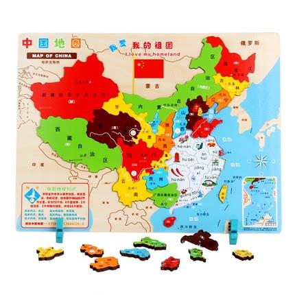 大号磁性中国地图拼图儿童木质玩具