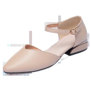 涼鞋女真皮低跟2020夏季新款包頭女士皮鞋大碼包跟一字扣帶涼鞋
