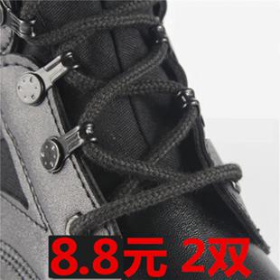 作戰靴戰術鞋帶黑粗圓登山鞋帶運動鞋帶棉07專用靴陸戰靴鞋帶
