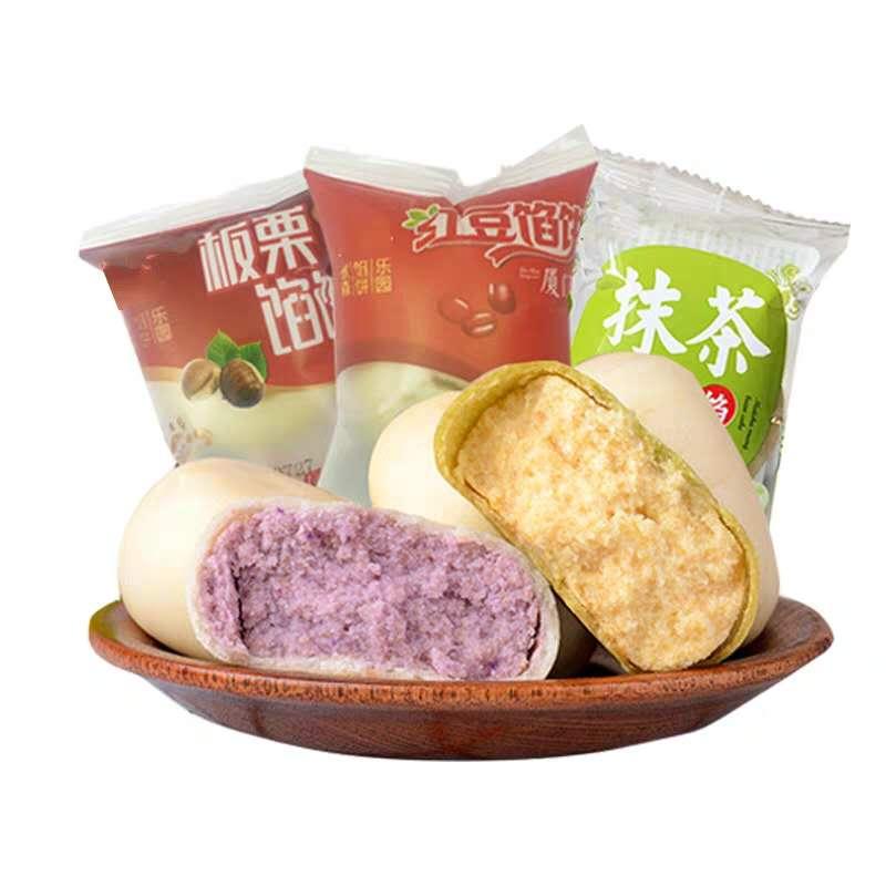 【葛老头】厦门特产绿豆饼20个装