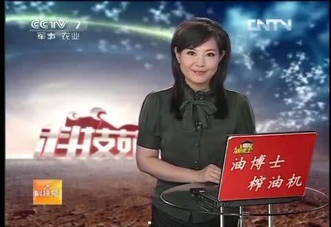 央�科技苑�谀�蟮辣=○B�i:�e�母�i�在喂料上