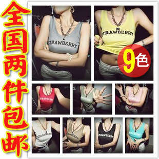 Two Korean modal cotton candy colored elastic straps bottoming shirt Slim thin letters vest female