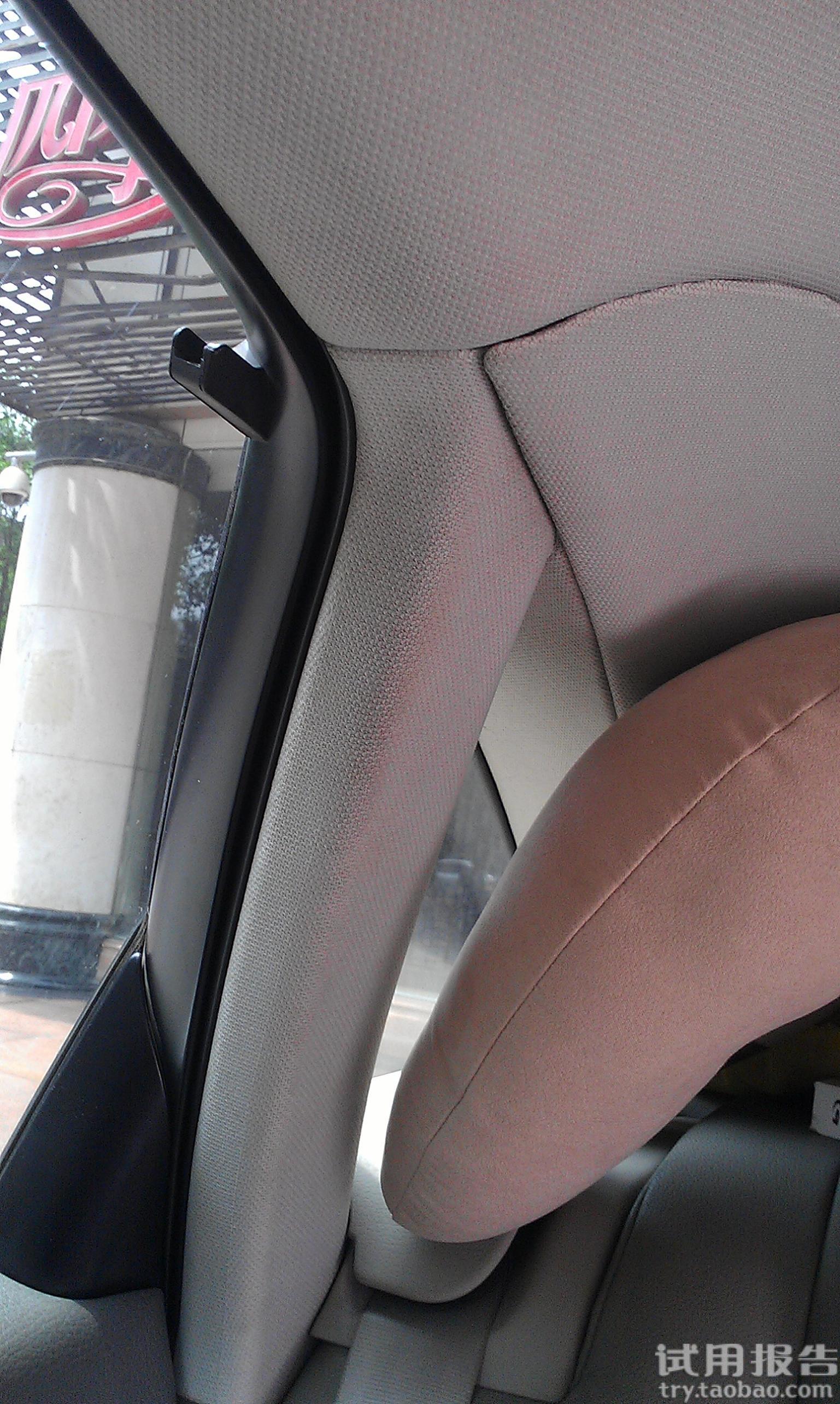 麦斯格林奥因光触媒除甲醛喷剂除车内甲醛详细体验