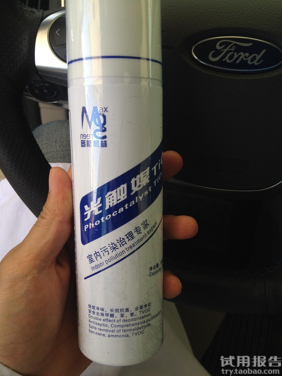 光触媒除甲醛科学,在车上试过效果显著