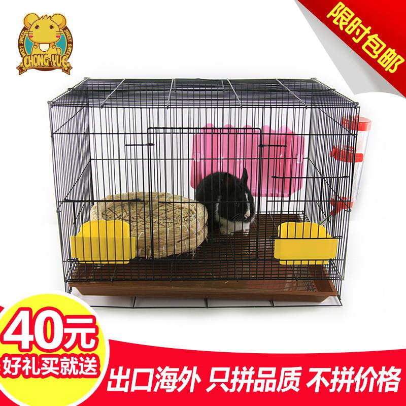 包邮送40元礼豪华超大号抽屉宠物兔子笼子豚鼠笼荷兰猪兔笼用品窝