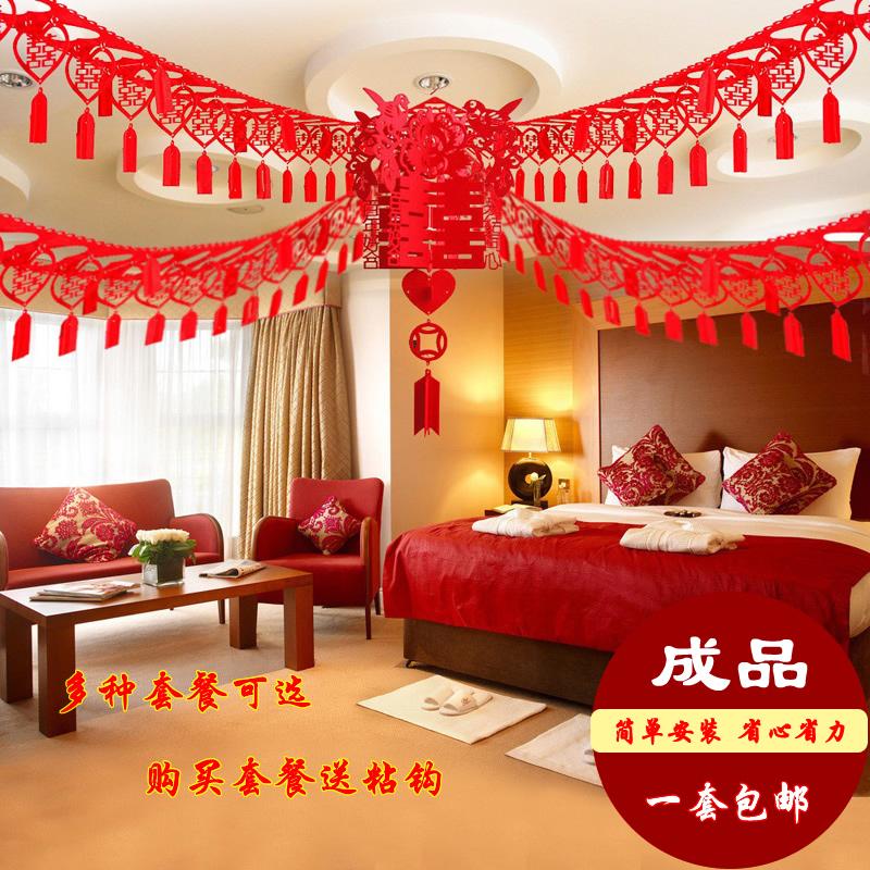 楼梯拉花卧室喜子场地酒店装饰品大红婚庆室内用品花车丝带结婚