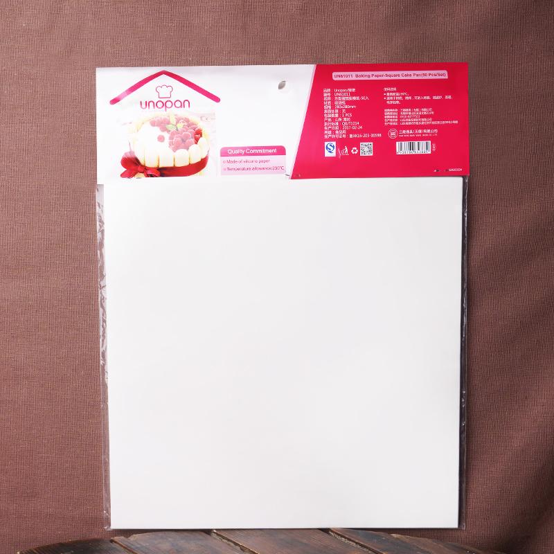 屋诺方形蛋糕脱模纸  蛋糕纸垫 硅油纸 吸油纸 烘焙油纸50只