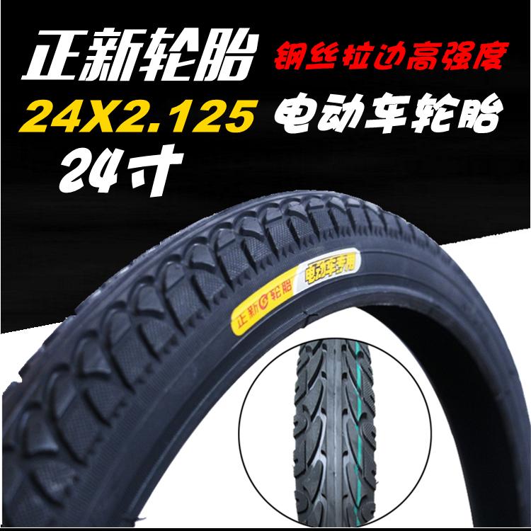正新CST电动车轮胎自行车外胎14/16/20/22/24/26x1.75/2.125/1.95