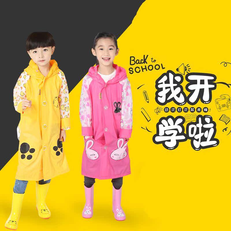 小孩大号卡通便捷式连体式防潮简单幼儿儿童雨衣外出男童女童雨具