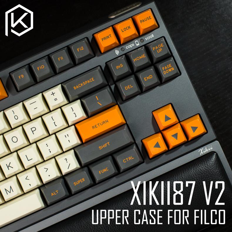 xikii 87v2 filco87 双模外壳 机械键盘客制化 金属壳 第二轮团购