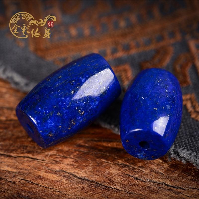 Loose бисер аксессуары аксессуары lapis lazuli бисер другие аксессуары для ювелирных изделий diy Оригинальная шахматная бочка талии Xingyue Bodhi