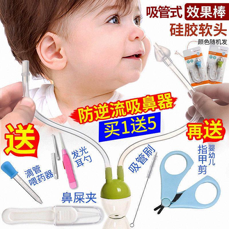 婴儿幼儿童洗鼻刷鼻孔鼻屎清理鼻器新生儿宝宝挖鼻腔清洁通鼻