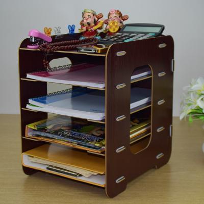 抽屉式收纳多层办公室盒子文件夹新款桌上横放A4纸的桌子置物架子
