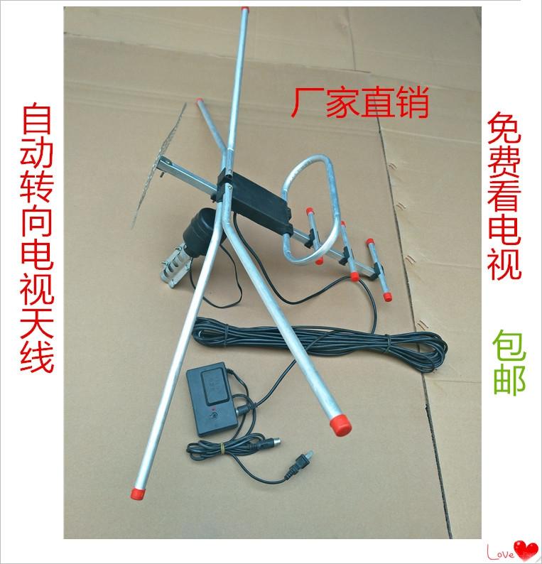 接受器接收锅无线家用收视农村放大信号室内小天线电视机天线