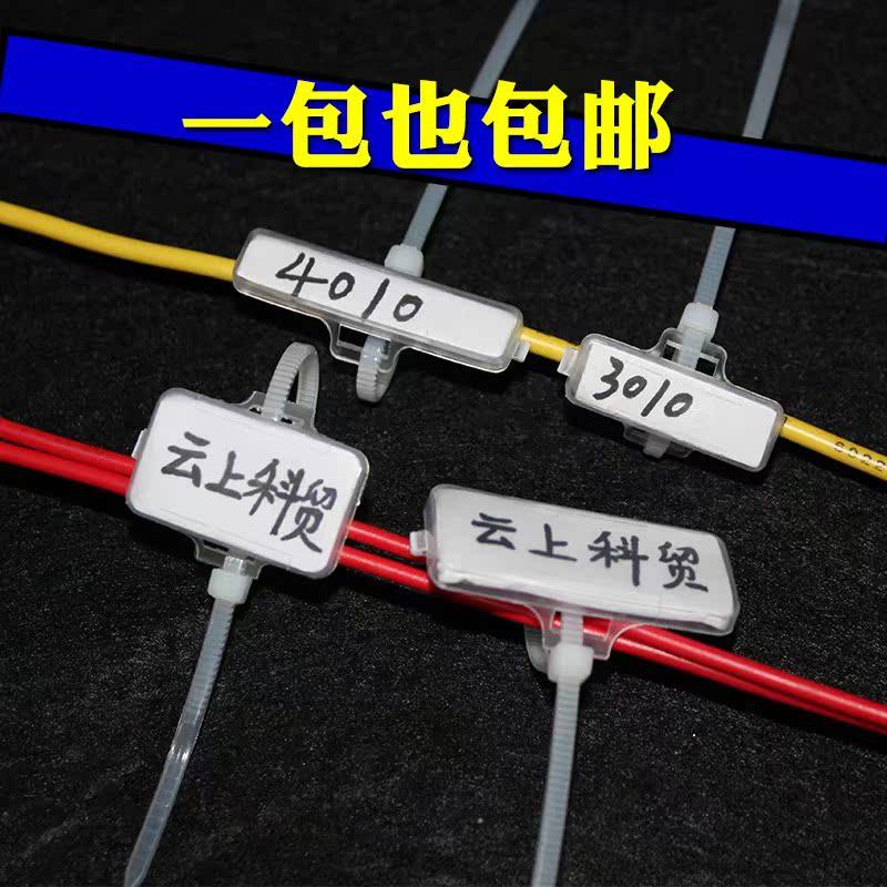 防水电缆标识牌3010透明标志框4020扎带电线标识3020扎线牌4010