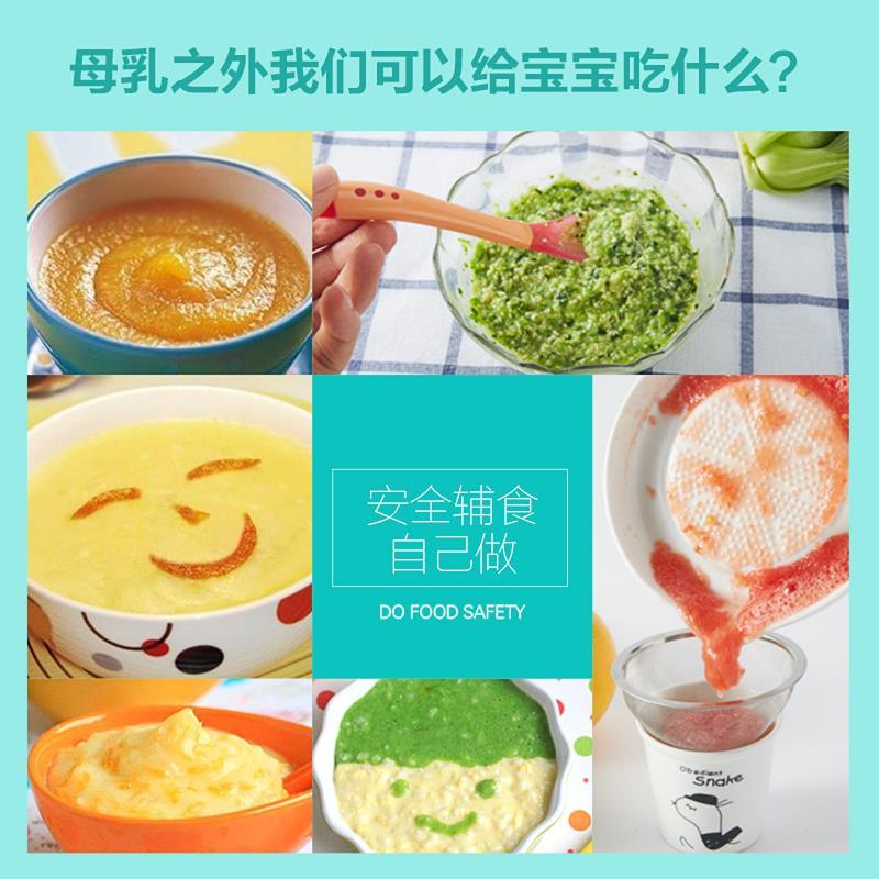 给宝宝做辅食用的研磨器婴儿榨果汁机研磨碗手动蔬菜泥料理机工具