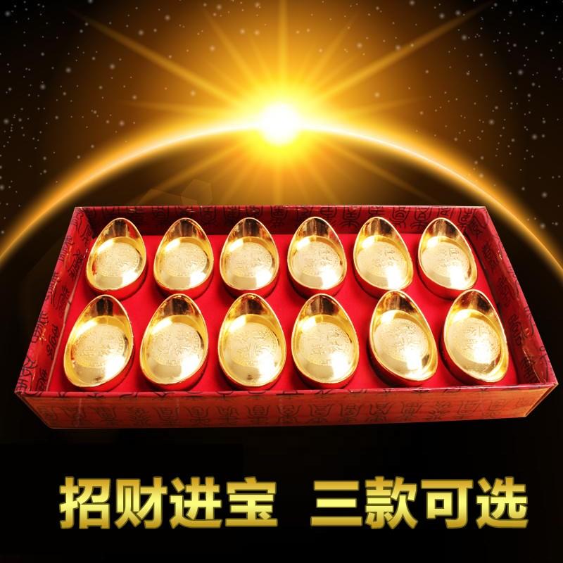 文昌居 合金元宝12只盒装 招财旺财聚财转运风水摆件缺金摆件
