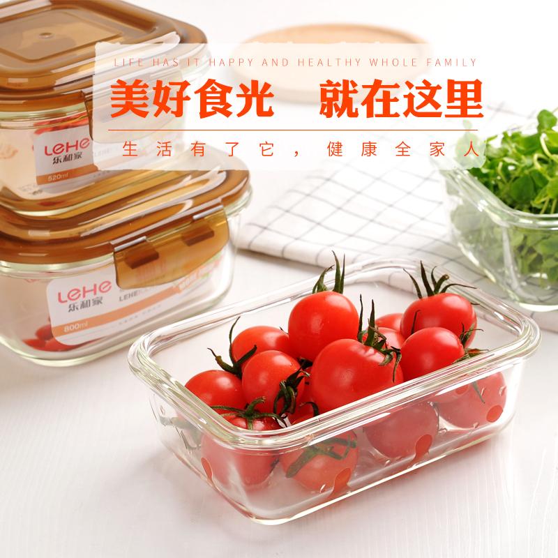 乐和家玻璃饭盒便当盒 微波炉专用饭盒冰箱保鲜盒玻璃碗带盖套装