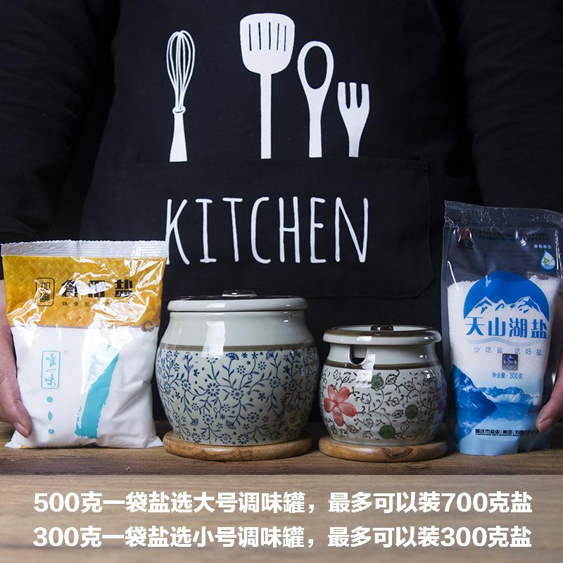 和风四季釉下彩盐罐熟油辣子日式调料瓶罐调味罐陶瓷调料盒辣椒罐