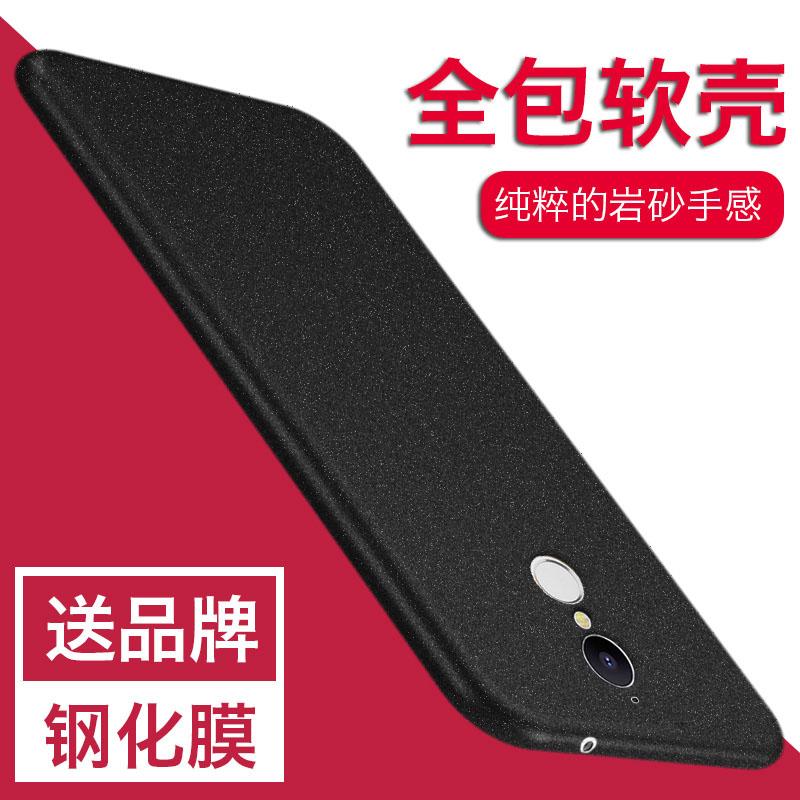 360n4s手机壳磨砂奇酷360N4A保护套防摔n4硅胶全包软骁龙版男女潮