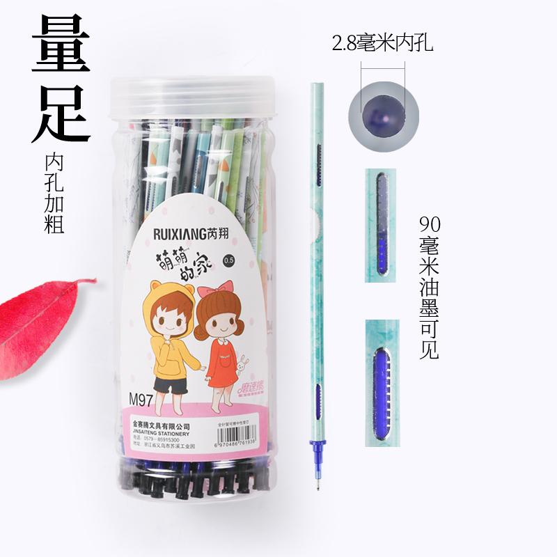 芮翔60支装可擦笔芯黑色晶蓝色 小学生磨速擦可擦中性笔芯0.5包邮