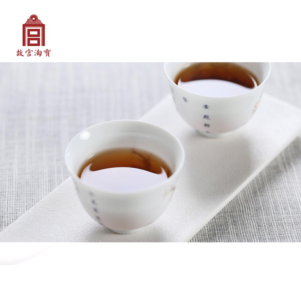 【单品包邮】武夷岩茶金奖肉桂-珍藏于2010年的限量特级大红
