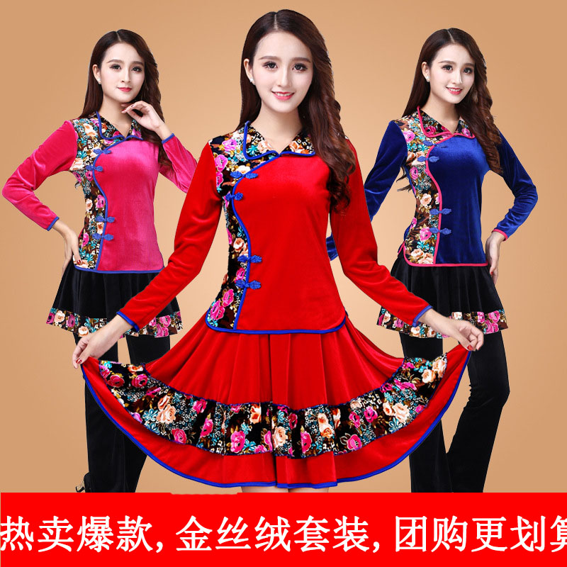 广场舞服装女套装新款秋冬民族风绣花金丝绒长袖中老年演出裙特价