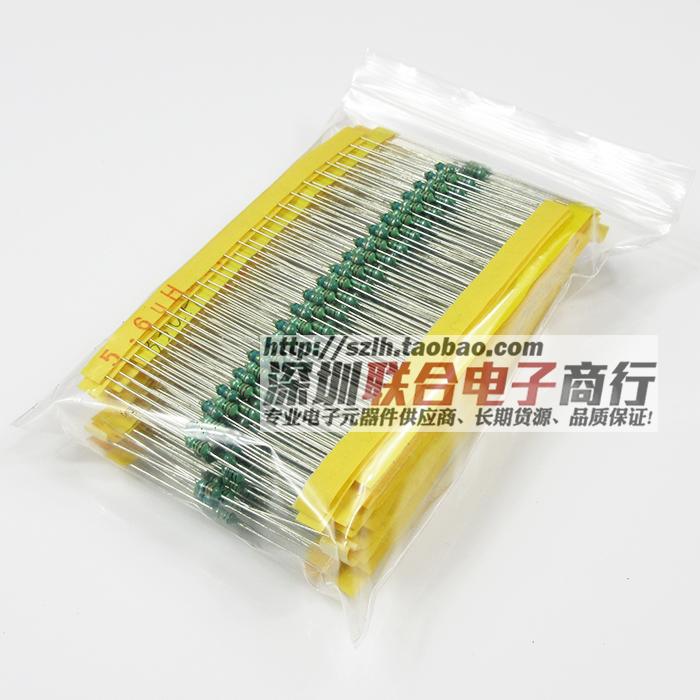 0307电感包 1/4W色环电感包 0.1uH-1mH 30种感值各20只共600只