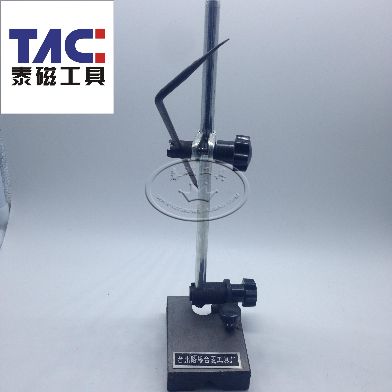 [划] стрелка [盘 圆规 内外卡可调划线盘250/300/400/500mm可微调划] стрелка