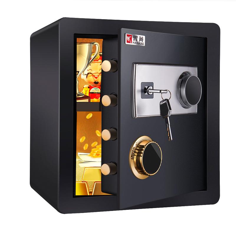焊斧机械保险柜40cm防盗防撬保险箱办公家用床头可入墙保管箱全钢