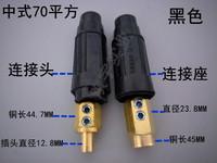 Бесплатная доставка электричество сварной шов машинально быстро соединитель выход штекер связь устройство DKJ-16/35/50/70/95 кабель разъем