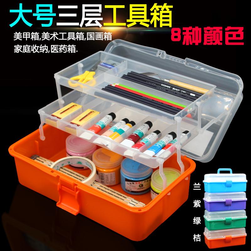 手提足浴技师花式容量小孩包收纳镜子美容美术工具箱盒装理发小号