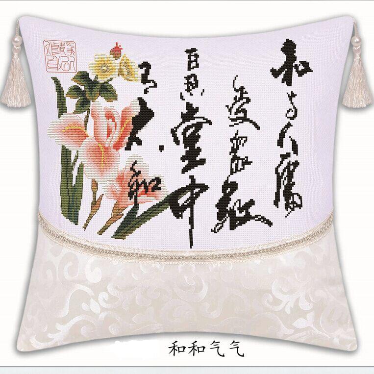 印花荷花十字绣客厅沙发汽车中国风抱枕一对家和万事兴新款家和