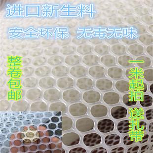 阳台安全防护网高空养花防坠物晾晒塑料网,挡阳台栏杆塑料围网