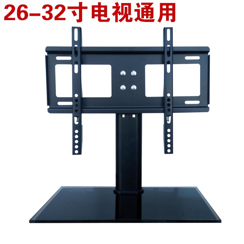 飞利浦三洋乐华风行暴风TV液晶电视通用底座万能桌面脚架32-65寸