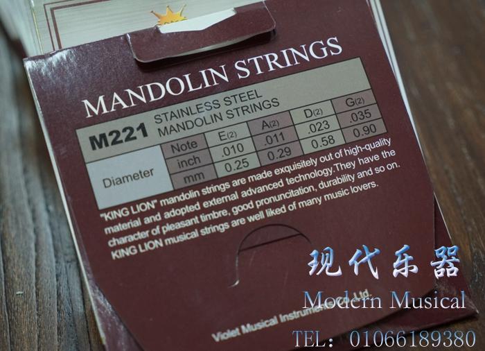Новые товары человек обрывистый колокол человек DS дорогие сорта яшмы человек обрывистый лес mandolin аккорд музыкальные инструменты монтаж старый знак качества 3 почты