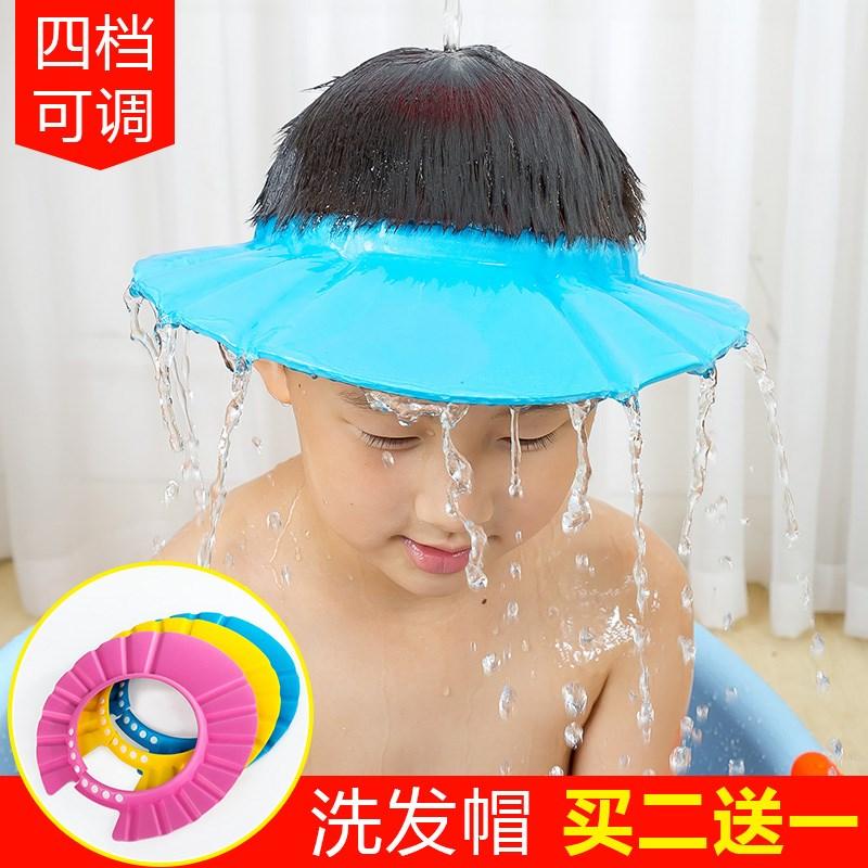 中大童买二送一宝宝洗头帽防水护耳护眼环保婴幼儿3-6岁大人